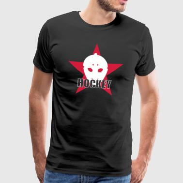 Hockey - Koszulka męska Premium