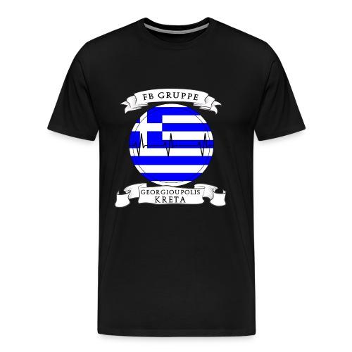 Georgioupolis/Kreta Motiv 1 - Männer Premium T-Shirt