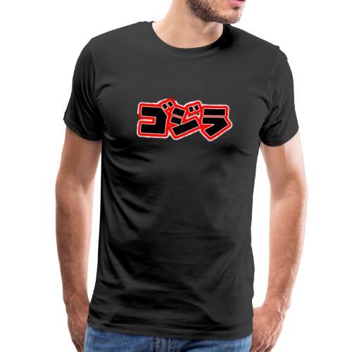 Comic Kanji - Männer Premium T-Shirt