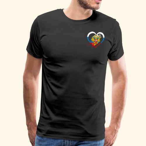 Herz Russland V4 - Männer Premium T-Shirt