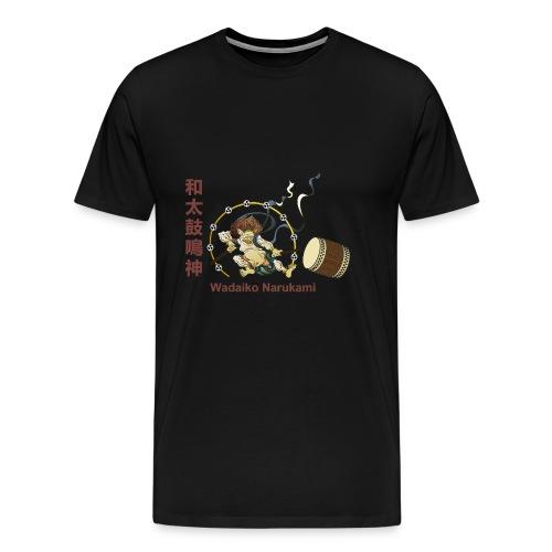 RAIIN mit Taiko, Bachi und Kanji - Männer Premium T-Shirt