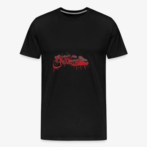 Hussain (a.s.) - Männer Premium T-Shirt