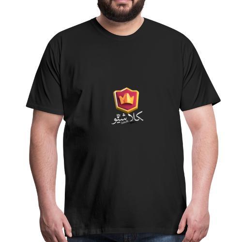 clashio mb - Premium-T-shirt herr