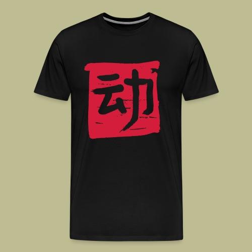 Kampfkunstschule Neukölln - Dong - Männer Premium T-Shirt