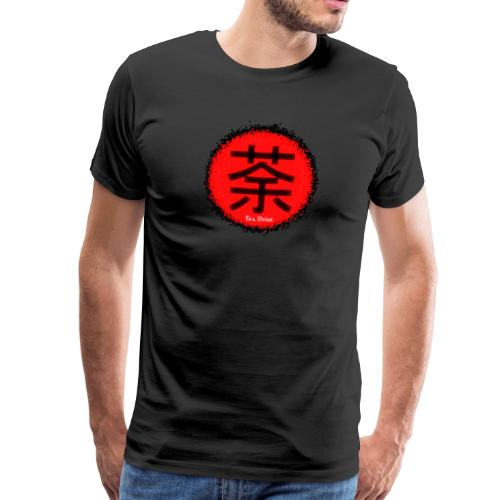 China Tea-Shirt - Men's Premium T-Shirt