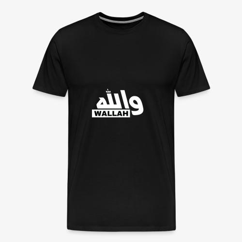 Wallah arabic t-shirt والله - Männer Premium T-Shirt
