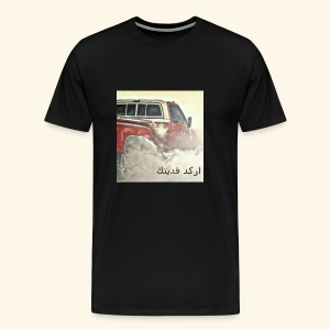 GMC Drift - Men's Premium T-Shirt