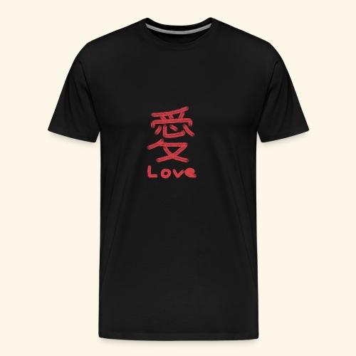 ai Love - Männer Premium T-Shirt