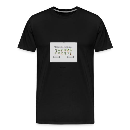 Plants love you. - Men's Premium T-Shirt