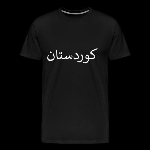 Kurdistan - Premium T-skjorte for menn