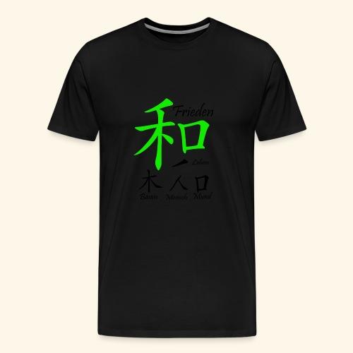 Frieden unterm Kreuz Leben - Männer Premium T-Shirt