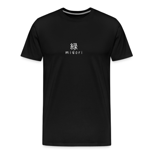 midorii japan - white - Men's Premium T-Shirt