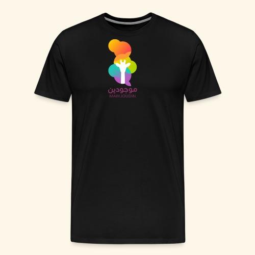 Mawjoudin nyt logo - Herre premium T-shirt