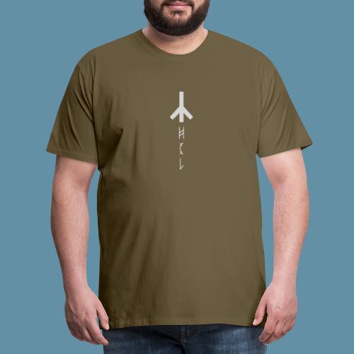 Logo Hel 02 copia png - Maglietta Premium da uomo