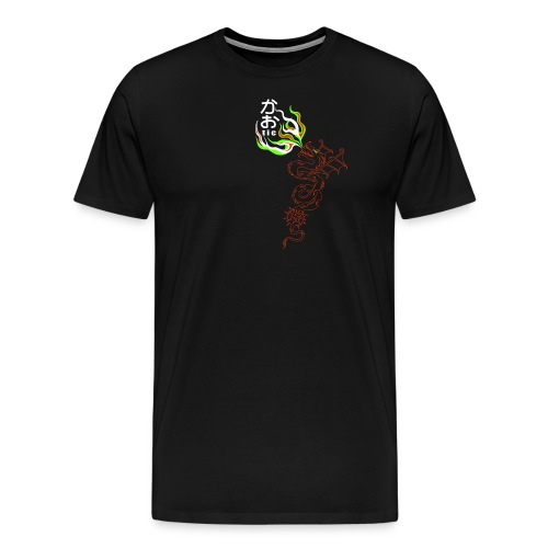 dragon t shirt orange modif FINIiii - Bio-Baseballkappe
