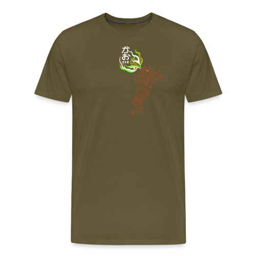 dragon t shirt orange modif FINIiii - Männer Premium T-Shirt
