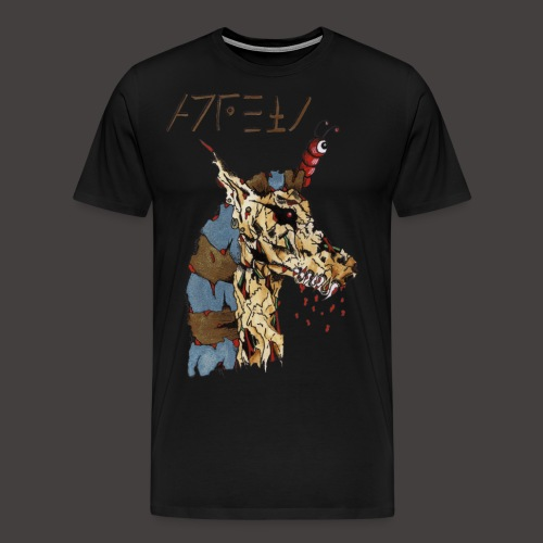 Anubis gold - T-shirt Premium Homme