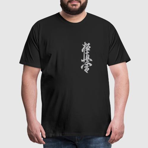 kyokushin kanji grey - Mannen Premium T-shirt