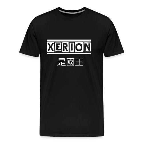 XERION [WHITE] - Männer Premium T-Shirt