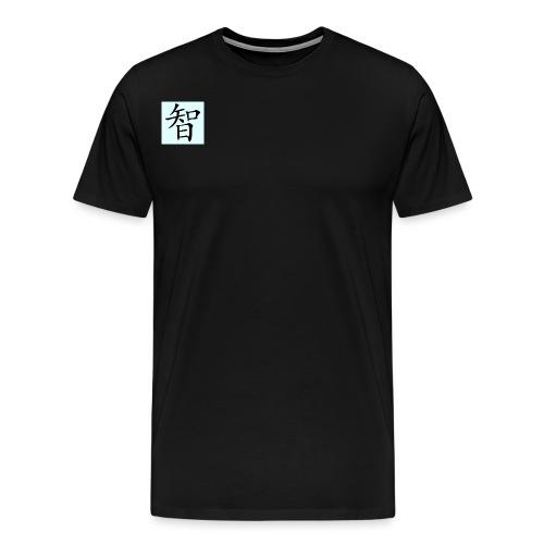 Wisdome - Premium-T-shirt herr