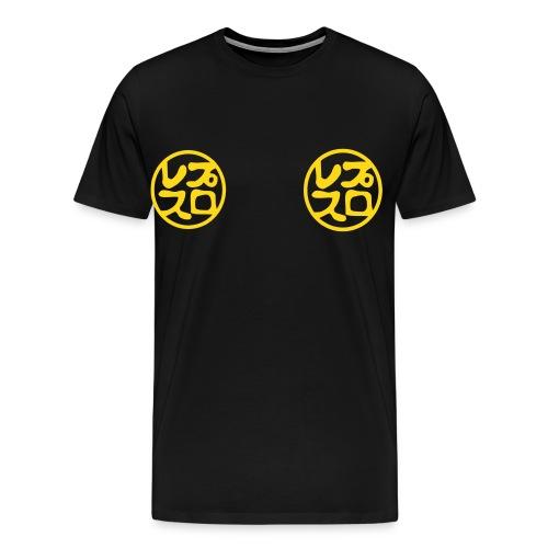 hanko-puroresu - Männer Premium T-Shirt