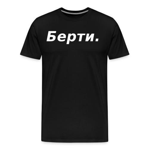 Берти - Maglietta Premium da uomo
