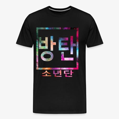 BTS // Bangtan Sonyeondan - Men's Premium T-Shirt