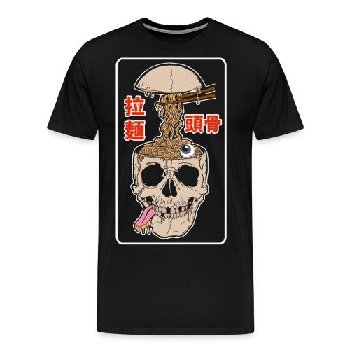 ramenv3 - Camiseta premium hombre