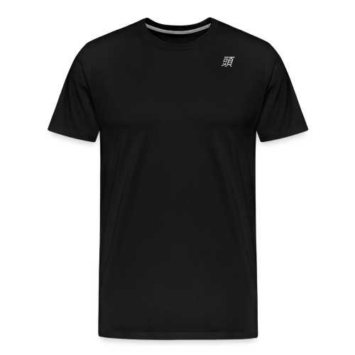 JaP 1.5 - Men's Premium T-Shirt
