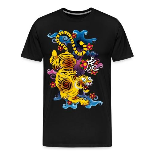 Japanese Tiger - Tattoo design - T-shirt Premium Homme
