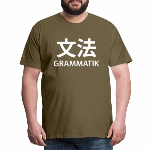 Grammatik - Japansk - Herre premium T-shirt