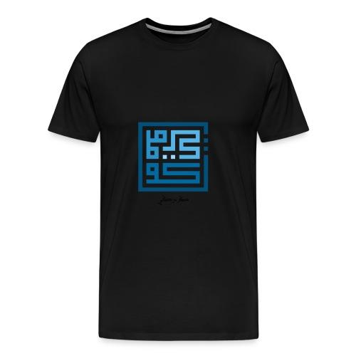 square kufic caligraphy art t-shirt - Men's Premium T-Shirt