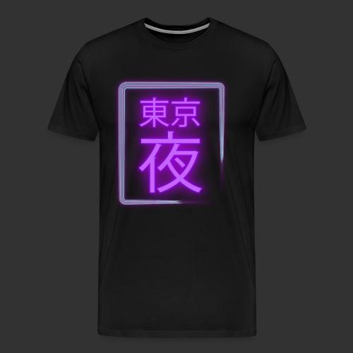 Tokyo Night 東京夜 - T-shirt Premium Homme