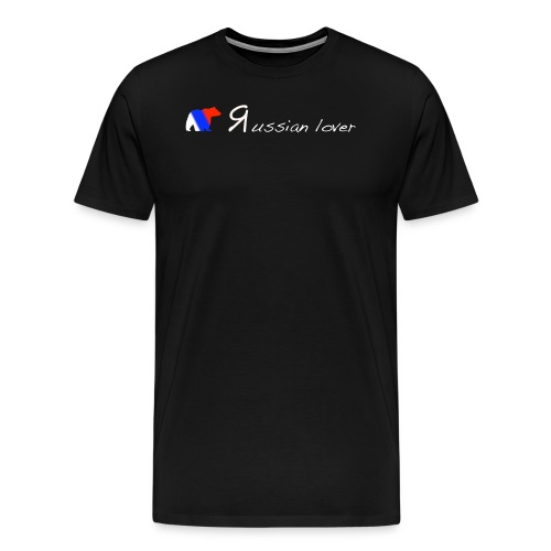 Logo letras oficial RL - Camiseta premium hombre