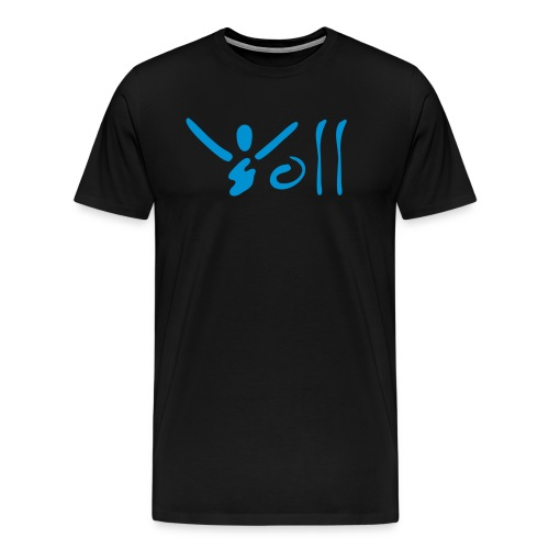 voll button 31x31 - Männer Premium T-Shirt