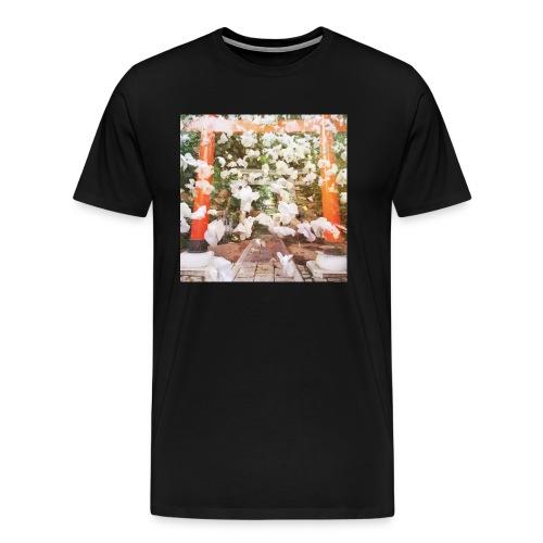 見ぬが花 Imagination is more beautiful than vi - Men's Premium T-Shirt