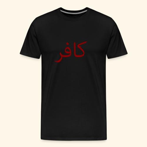 kafir t shirt png - Men's Premium T-Shirt