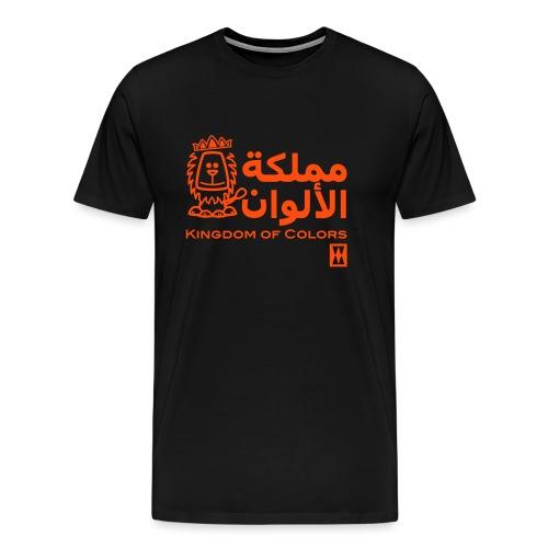 Kingdom of Colors S - Mannen Premium T-shirt