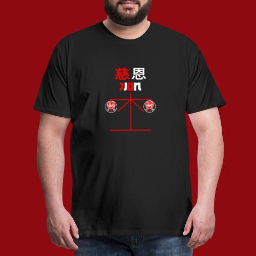 Jion - Shotokan Kata - Karate - Japan - Männer Premium T-Shirt