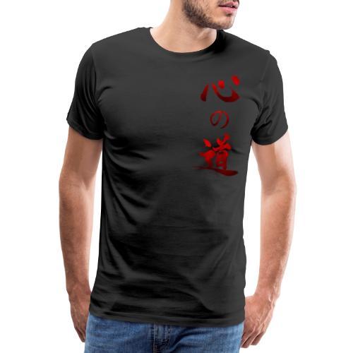 KOKORO NO MICHI - T-shirt Premium Homme