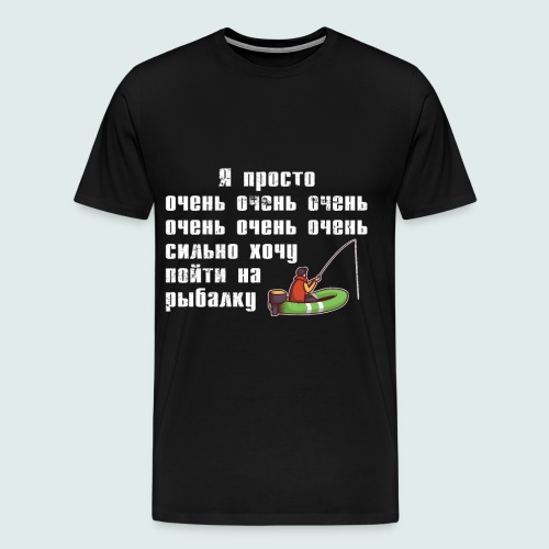 ANGELN ANGLER RUSSISCH GESCHENK - Männer Premium T-Shirt
