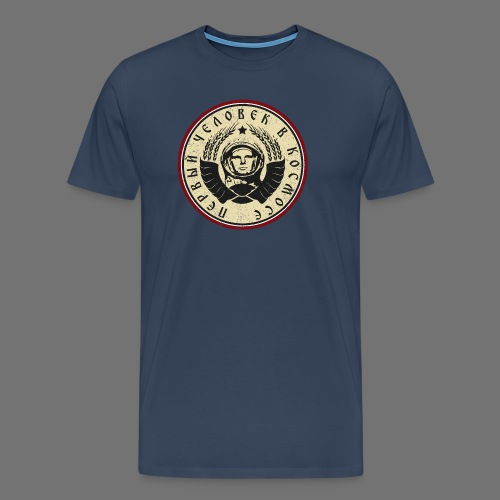 Cosmonaut 4c (oldstyle) - Men's Premium T-Shirt