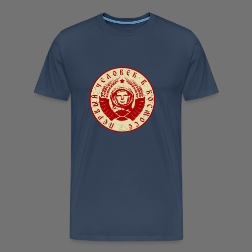 Cosmonaut 2c (oldstyle) - Men's Premium T-Shirt