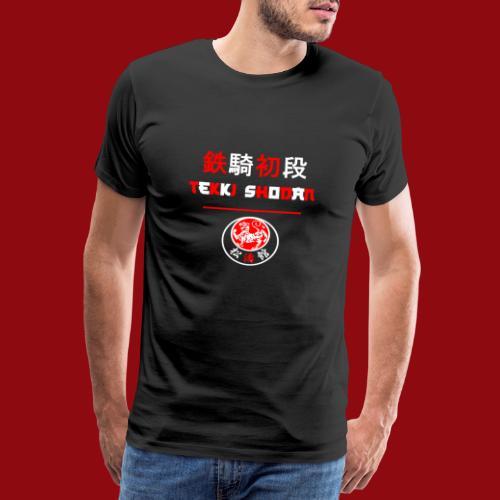 Tekki Shodan - Shotokan Kata - Karate - Japan - Männer Premium T-Shirt