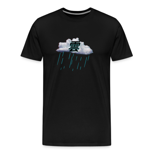 Kumo s2 Rain edtion! - Männer Premium T-Shirt