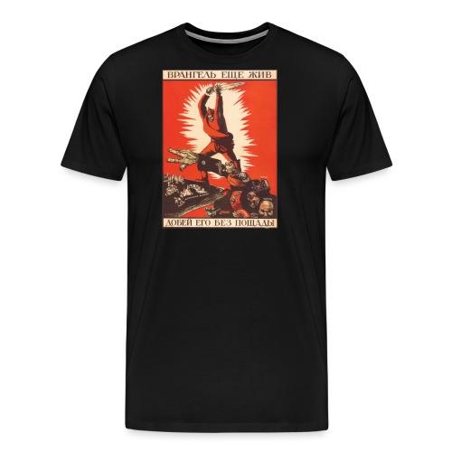 ruski jpg - Herre premium T-shirt