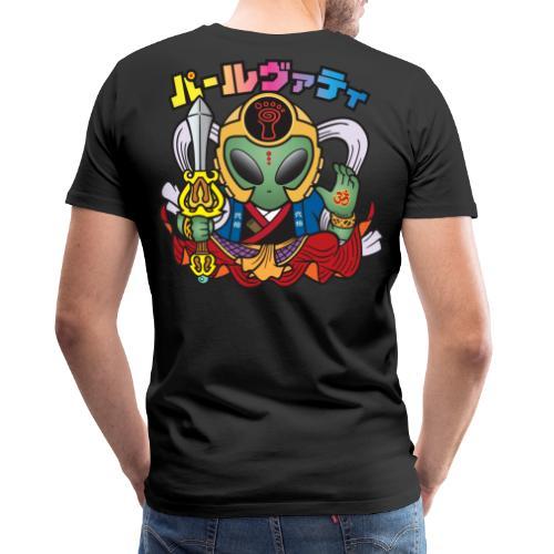 Parvati Man by Catana.jp - Men's Premium T-Shirt