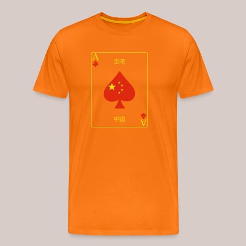 China - Männer Premium T-Shirt