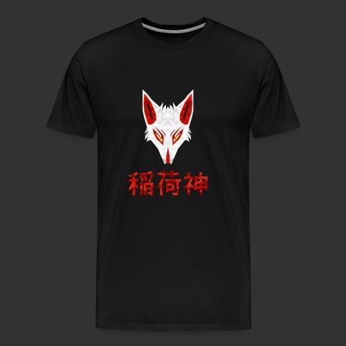 Inari Fox (稲荷神) - T-shirt Premium Homme