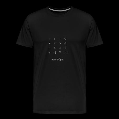 Serie 04. Algebra - Camiseta premium hombre